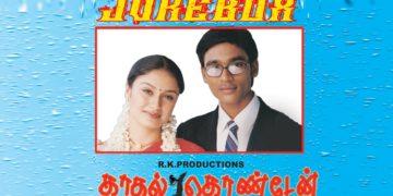 Kadhal Kondaen Full Movie Audio Jukebox   Yuvan Shankar Raja Hits